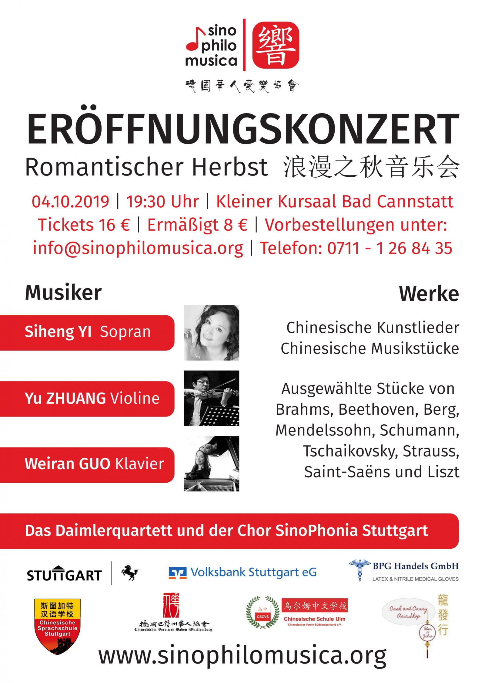 Poster of the Opening Concert of SinoPhiloMusica on Oct. 4th, Stuttgart.