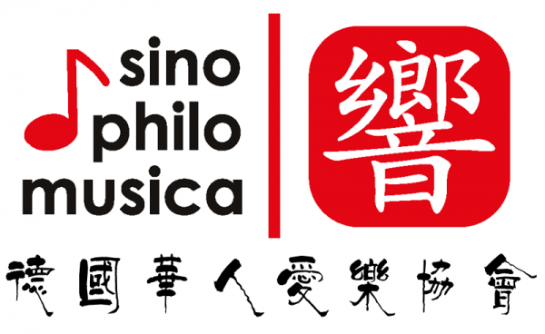 Logo of SinophiloMusica